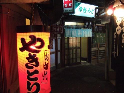 Yakitori , les brochettes de poulets que l'on trouve partout.