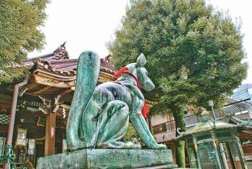 Inari le dieu renard , ici à Ochanomizu