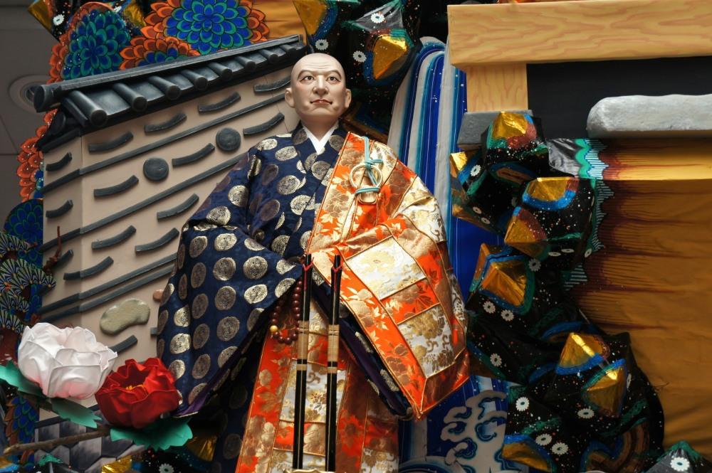 Chars décoré Fukuoka